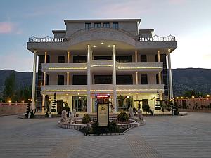 رزرو سوئیت هتلی در خرم آباد